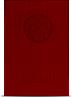 Заказать дипломную в Екатеринбурге
